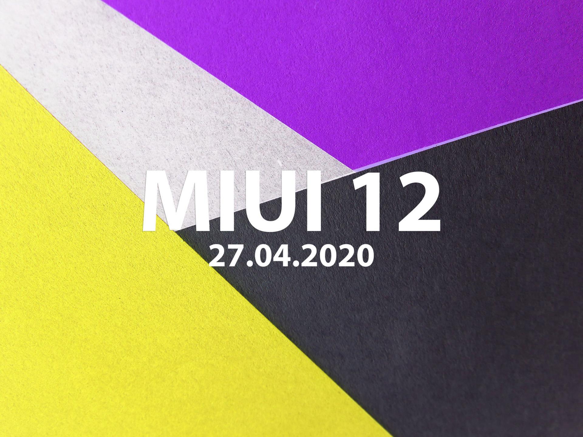 MIUI 12 покажут официально наследующей неделе