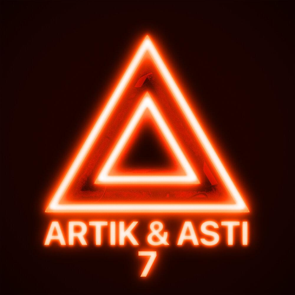 Наша реакция наальбом 7 (Part 2) отArtik & Asti