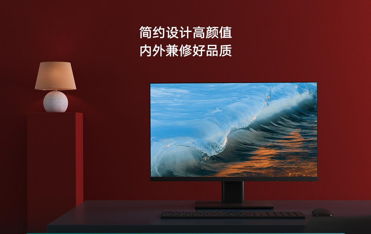 Новый монитор Xiaomi с23 дюймами, который захотят многие