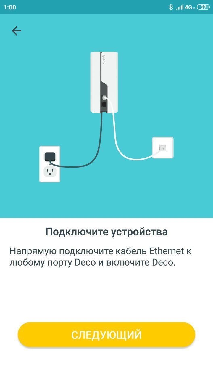 Обзор Wi-Fi+Powerline системы TP-LINK Deco P9 (3-pack)