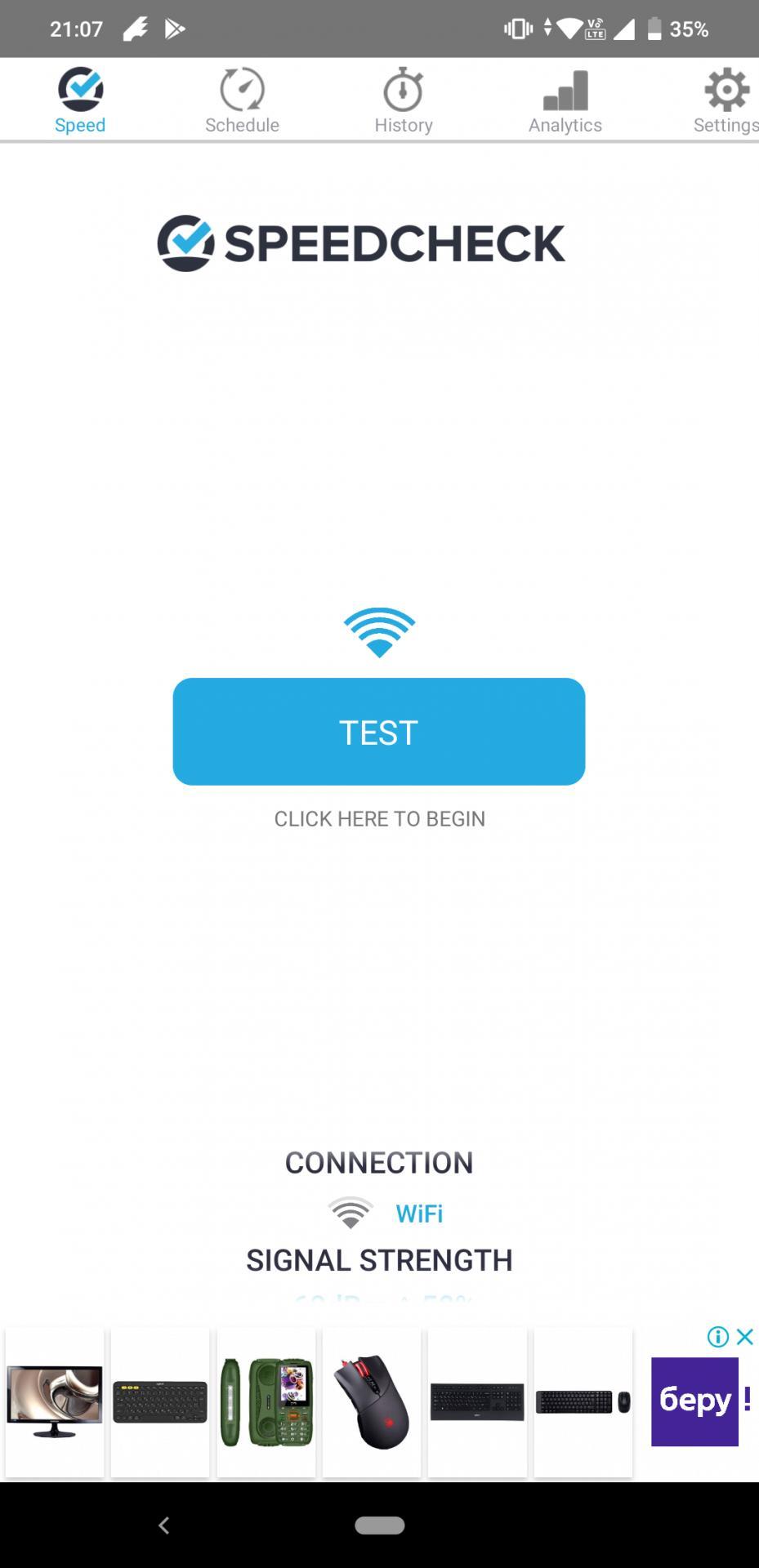 Проверка скорости интернета насмартфоне: что нужно знать