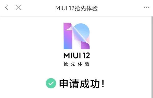 Список смартфонов, которые получат MIUI 12 официально