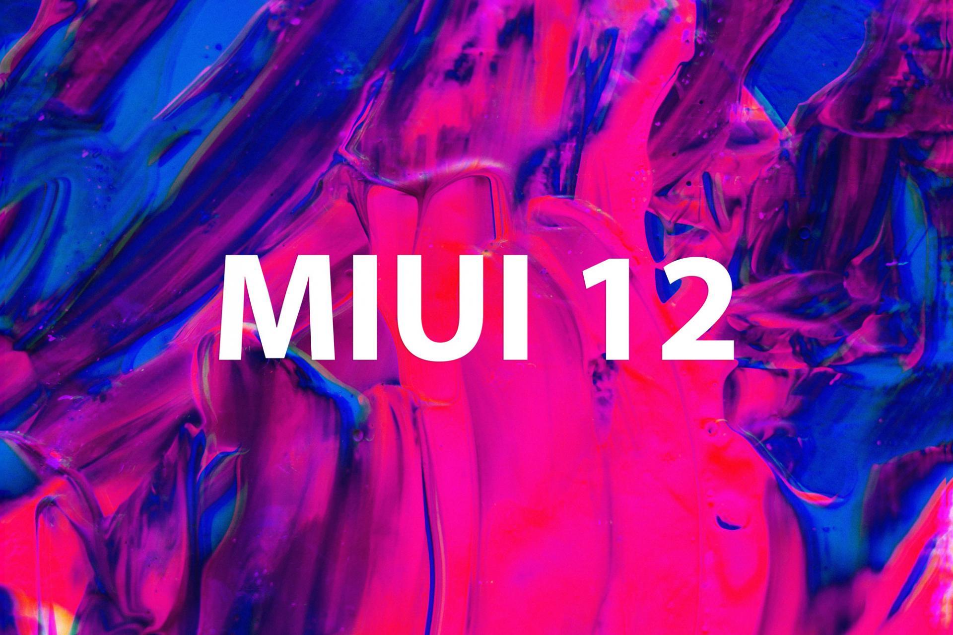 Xiaomi может анонсировать MIUI 12 вконце апреля