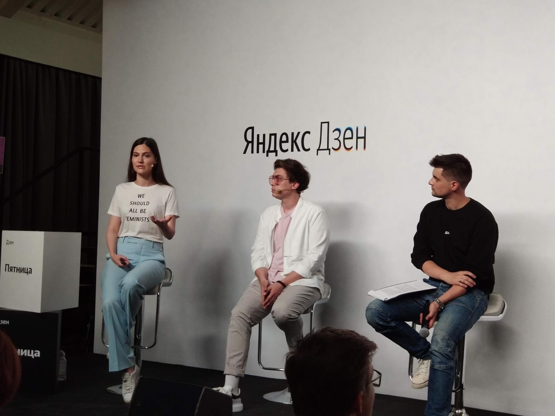 Яндекс.Дзен тестирует новые варианты монетизации идаёт 60-минутные видео