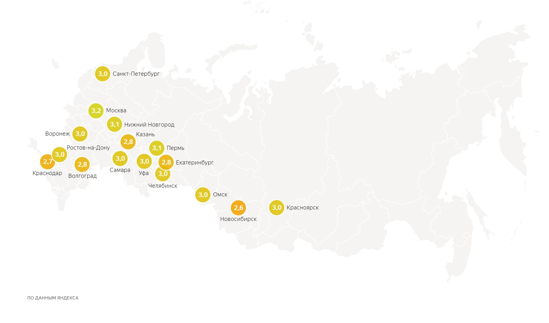 Яндекс оценил уровень самоизоляции вовремя карантина