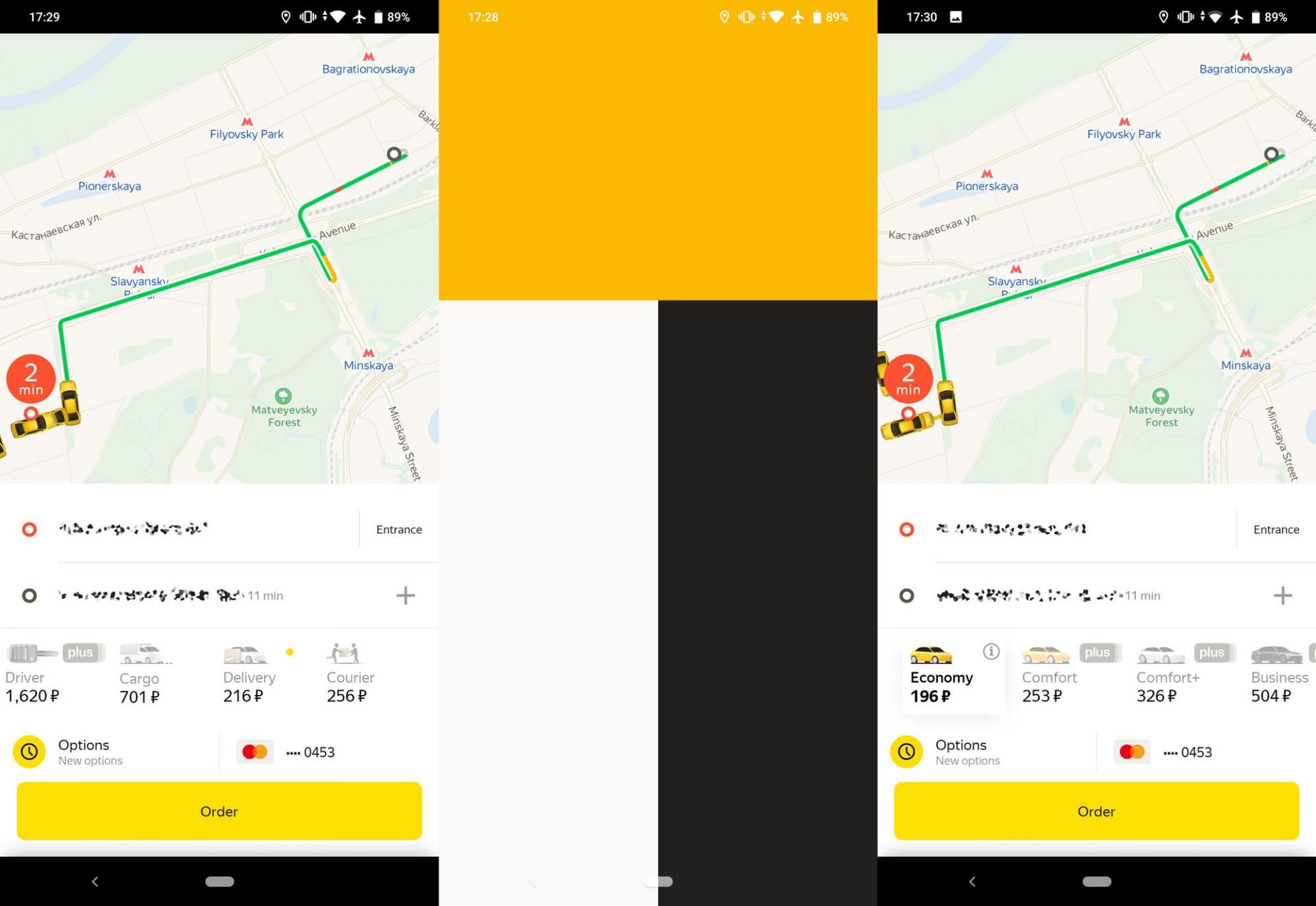 Яндекс.Такси уже заменяет курьерские службы