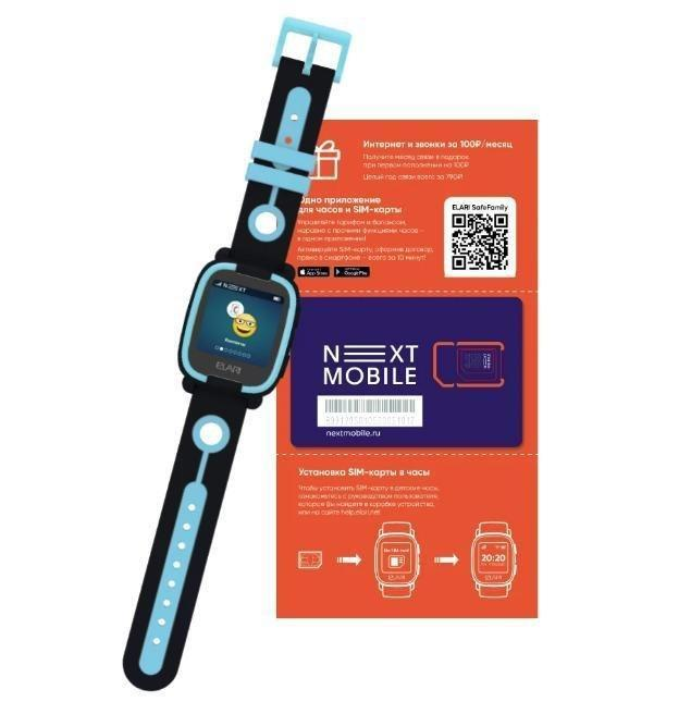 ELARI иNext Mobile объявили овыходе первого совместного продукта