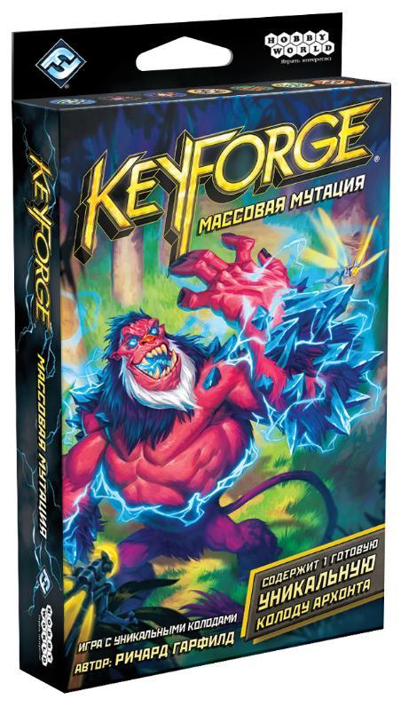 Keyforge: домутировали до2 000 000!