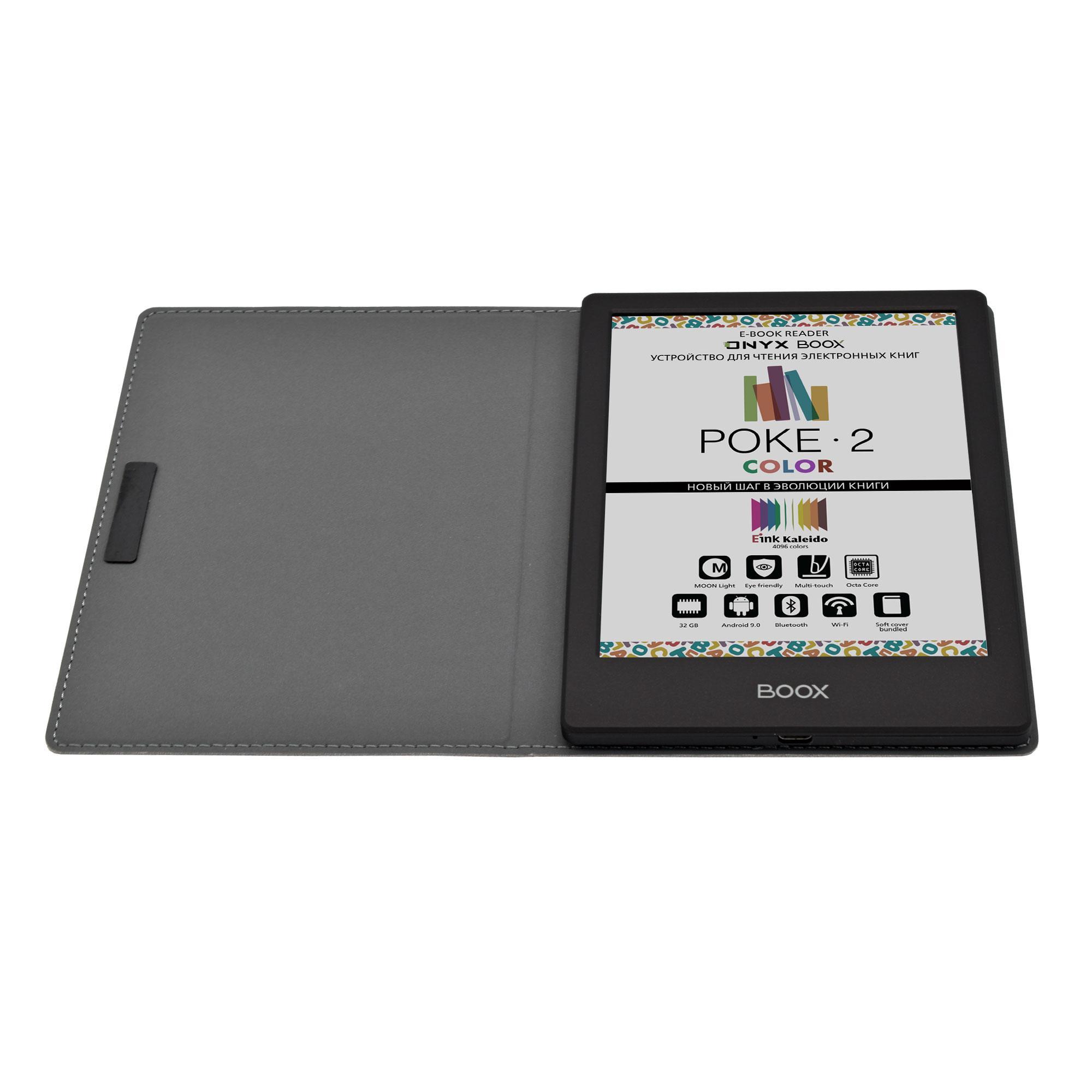 ONYX BOOX Poke 2 Color – все оновой читалке скрутым дисплеем имощным процессором