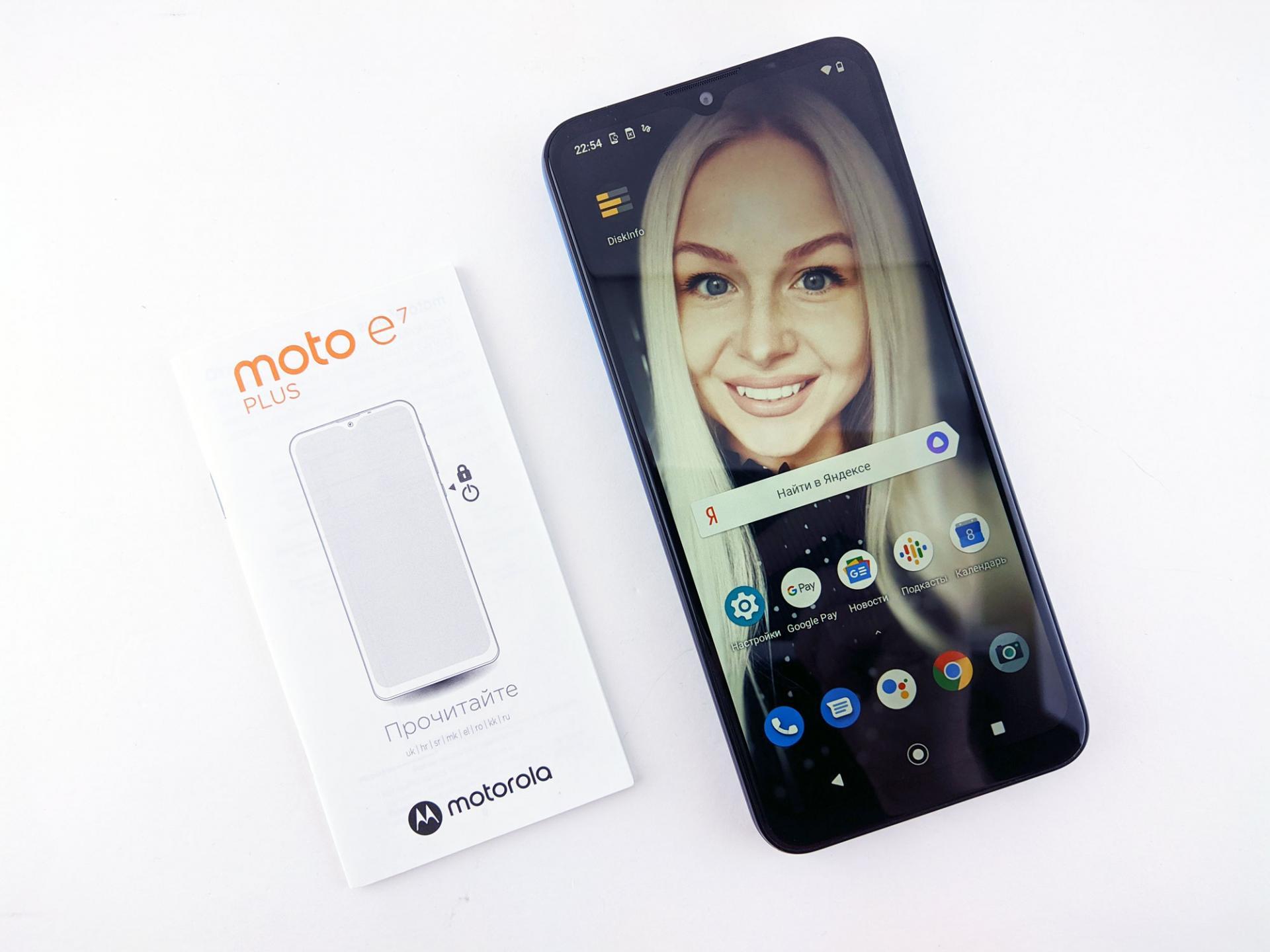 Тест-драйв смартфона Motorola Moto E7 Plus