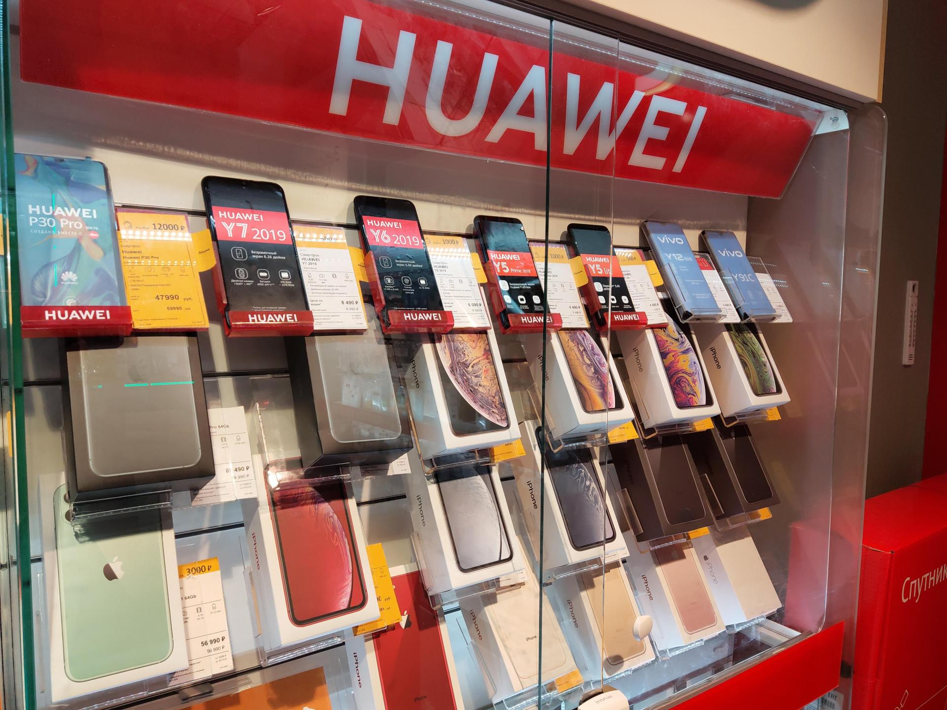 Huawei установит российскиепрограммы насмартфоны. Нехочет санкций вРФ
