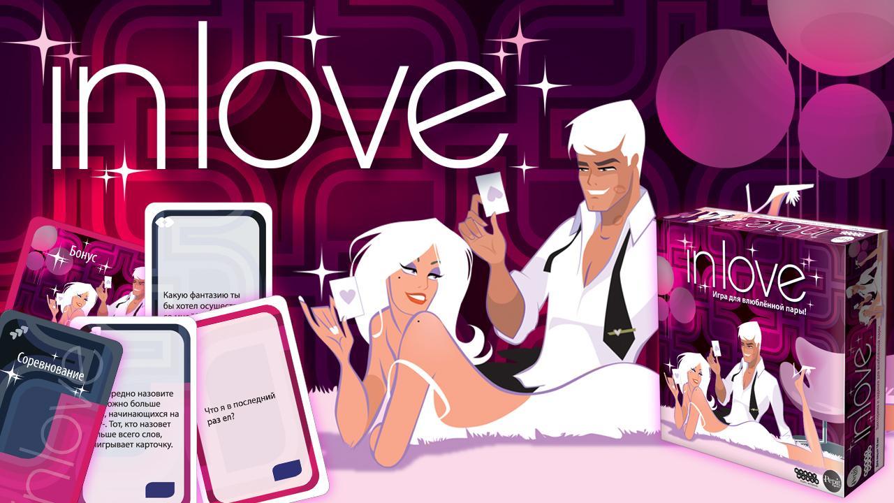 Хватит терпеть банальщину! 11 настольных игр для классного Дня Святого Валентина