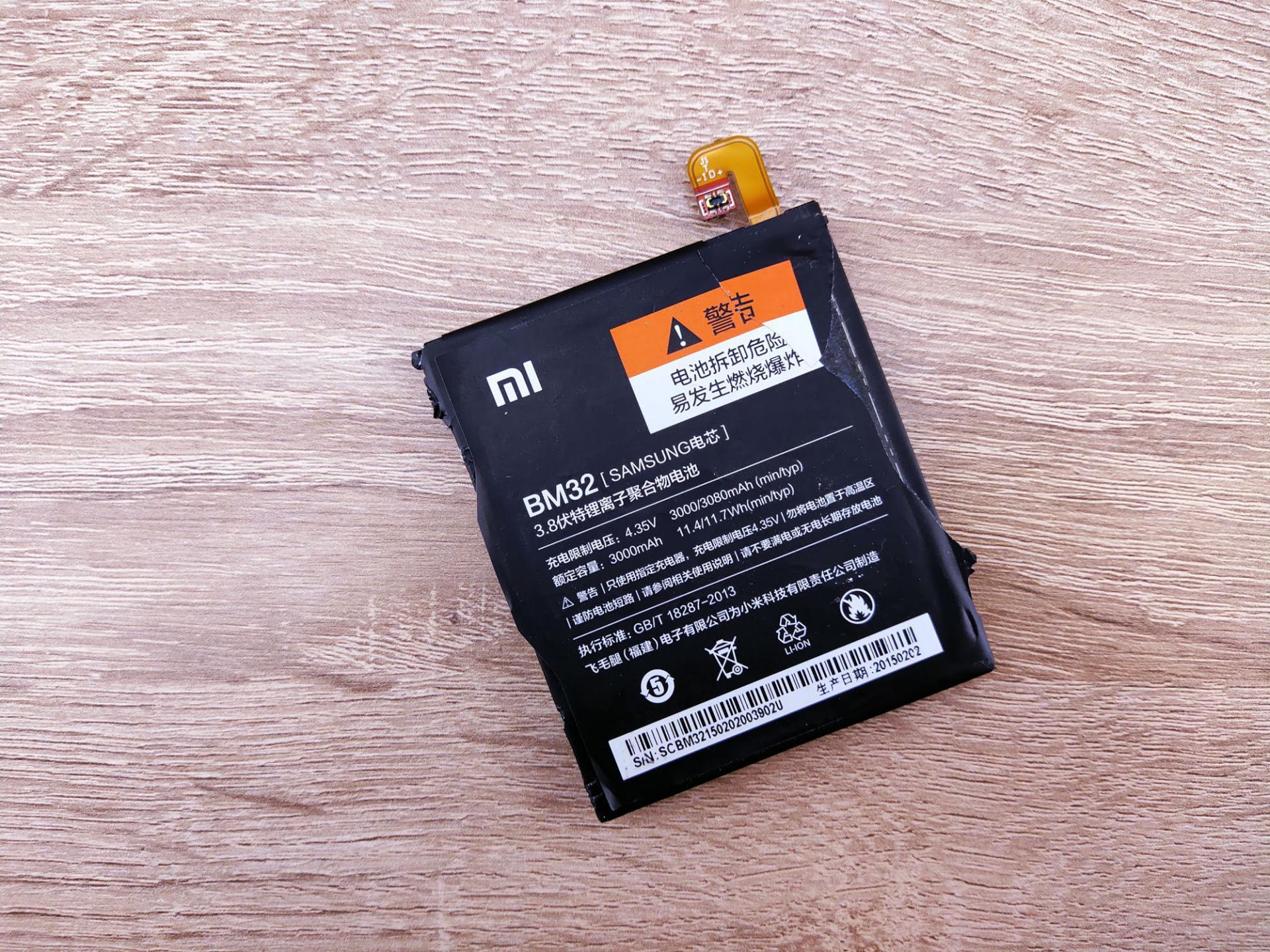 Как проверить износ аккумулятора смартфона Xiaomi?