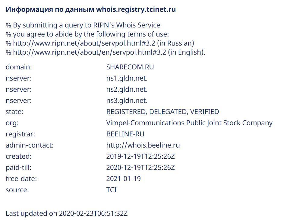 Новый сотовый оператор: 1,5 рубля заполный безлимит
