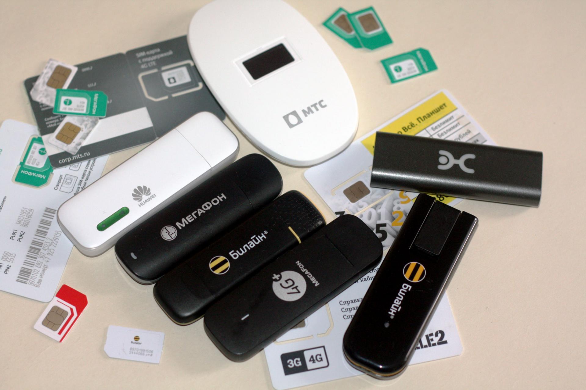 7 способовсэкономить намобильной связи иинтернете
