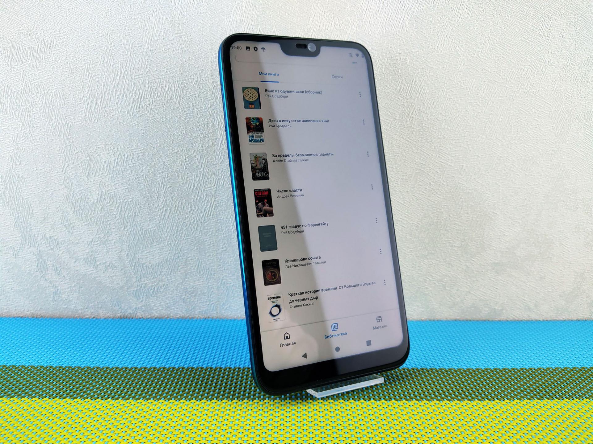 Обзор смартфона BQMagic S(5731L)
