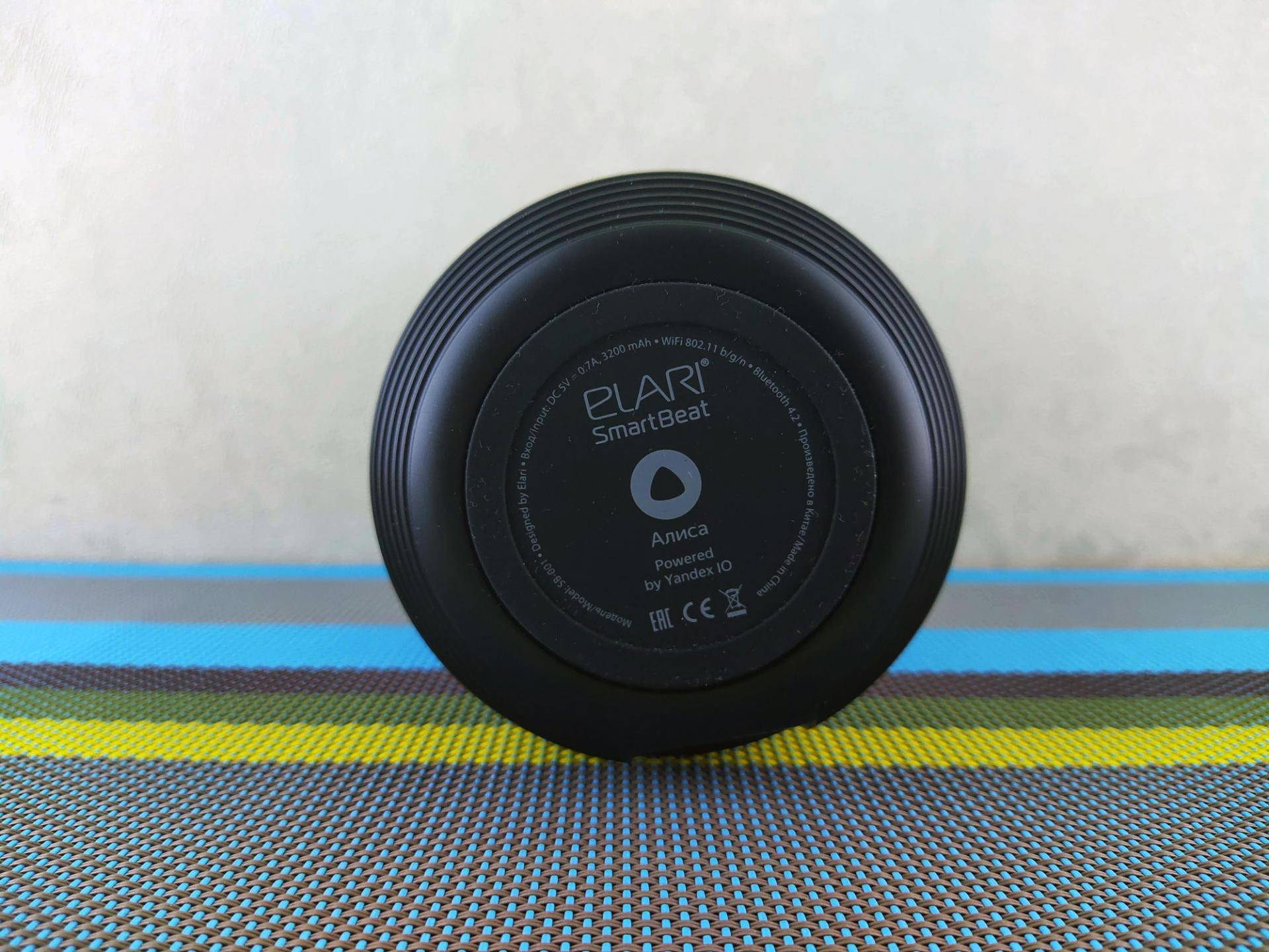 Обзор умной колонки Elari SmartBeat сАлисой внутри