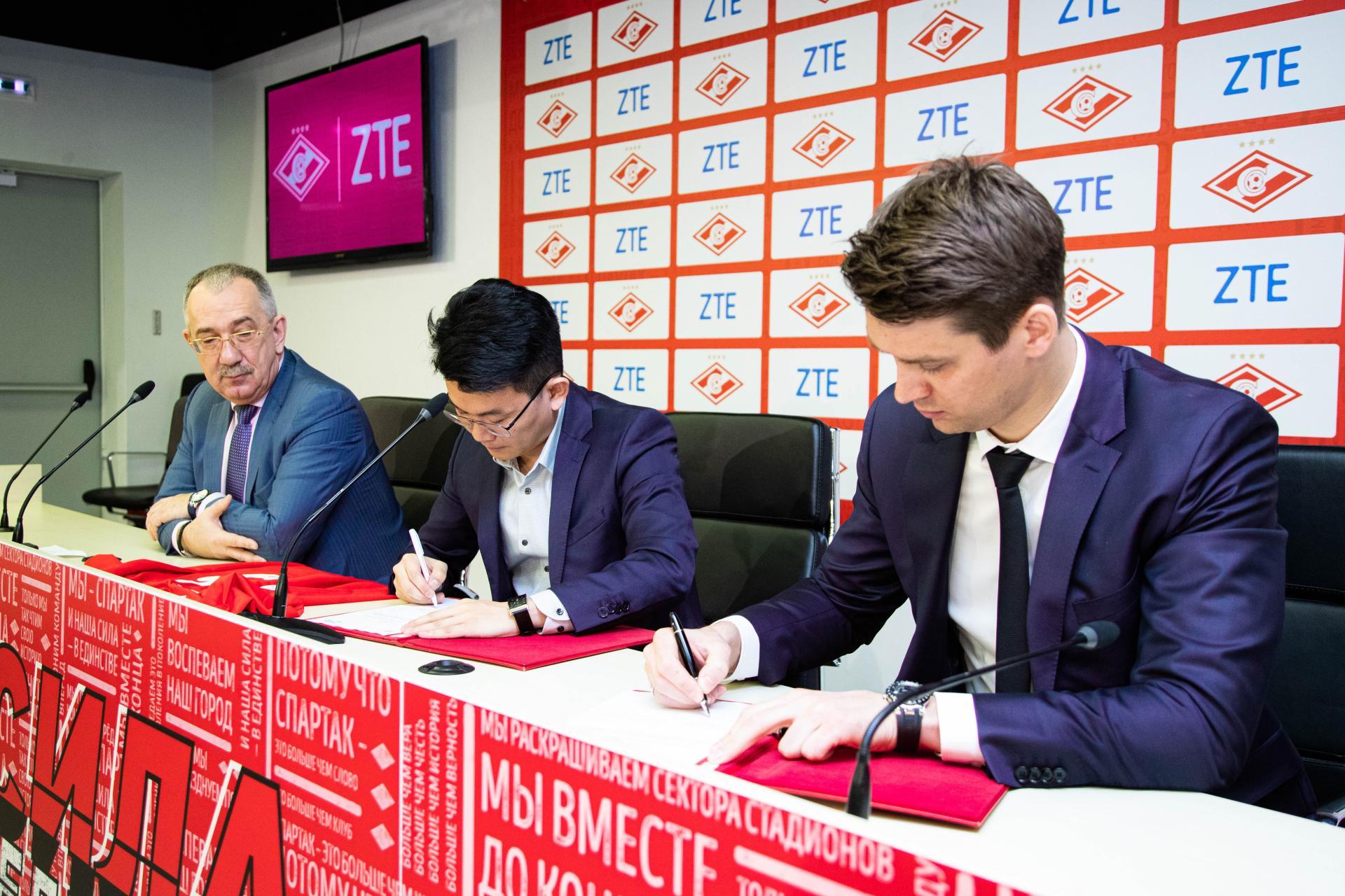 Подписание договора осотрудничестве между ZTE иСпартак-Москва