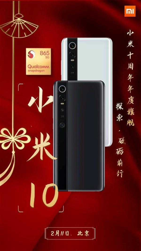 Xiaomi Mi10 появился наживых фото ипромо-постере. Выглядит по-разному