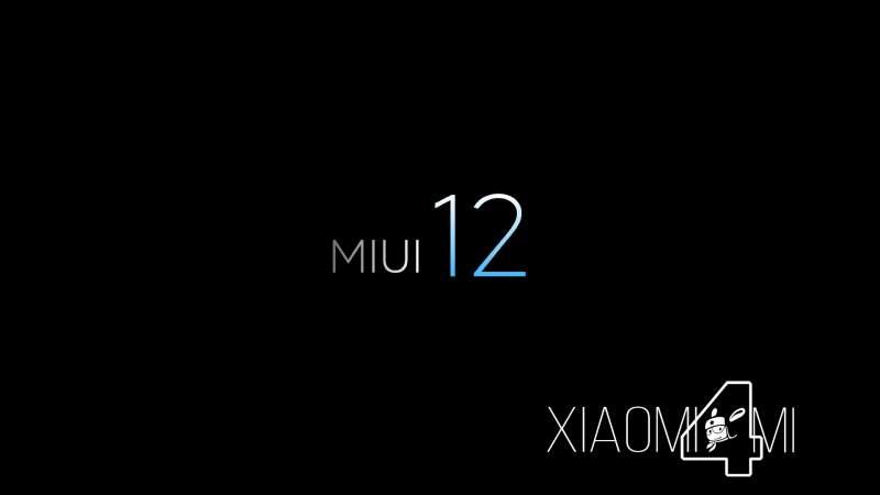 Xiaomi начала работу над MIUI 12 — первое официальное изображение