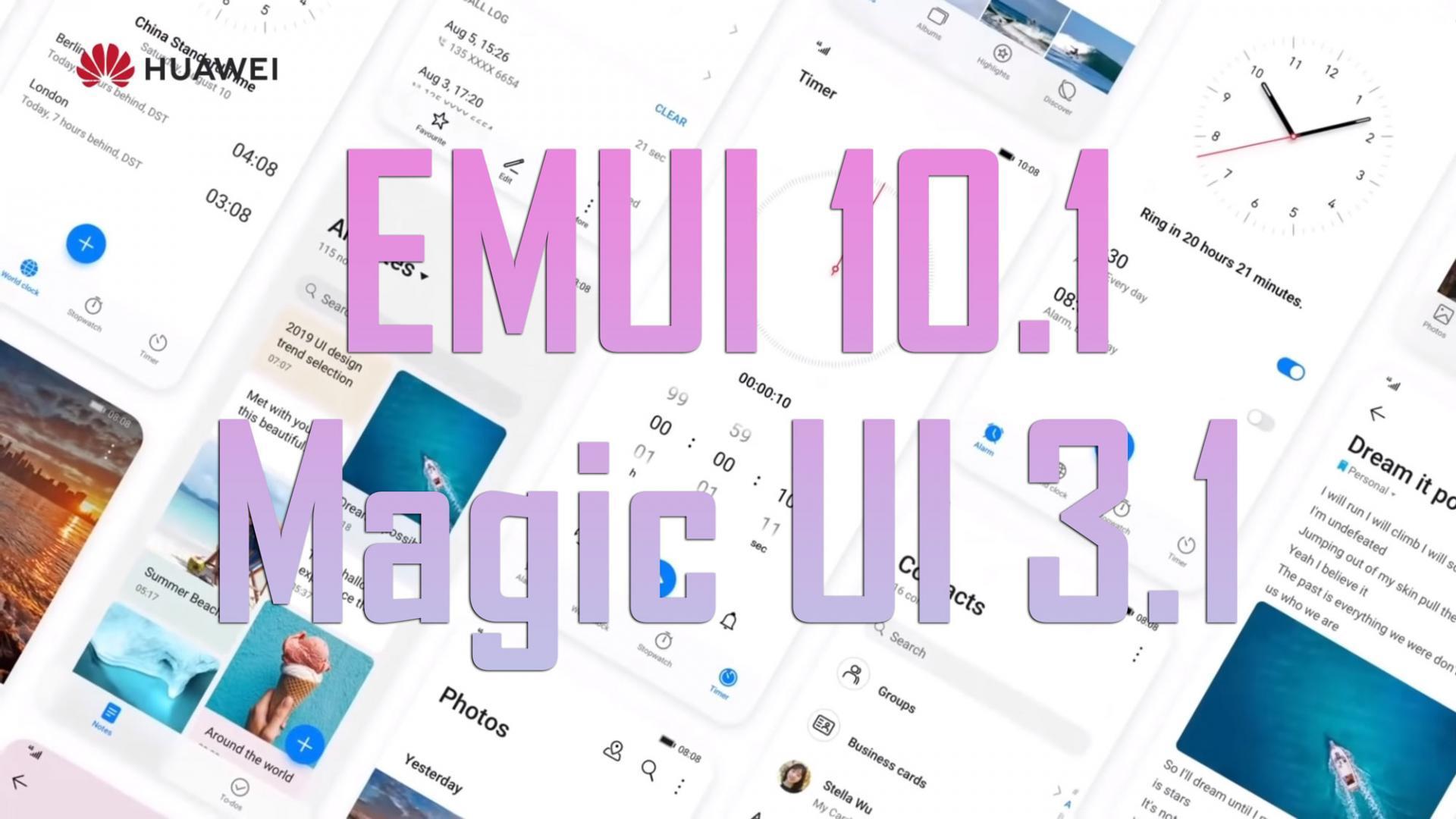 Honor 20 иHonor 20 Pro получают обновления доMagic UI3.1 вЕвропе. Скоро РФ