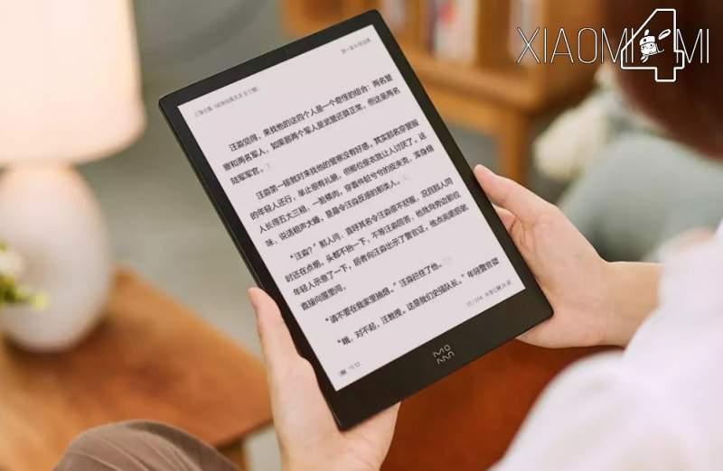 Xiaomi готовится выпустить нарынок новую версию своей электронной книги