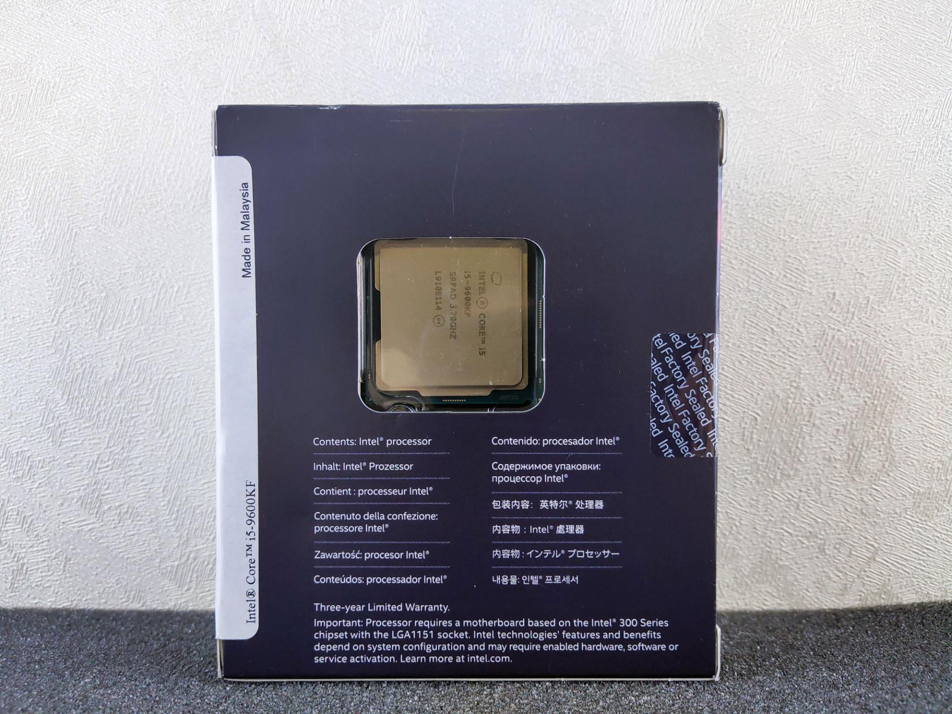 Автоматический разгон процессоров Intel. Что отнего ждать? Пробуем наi5-9600KF