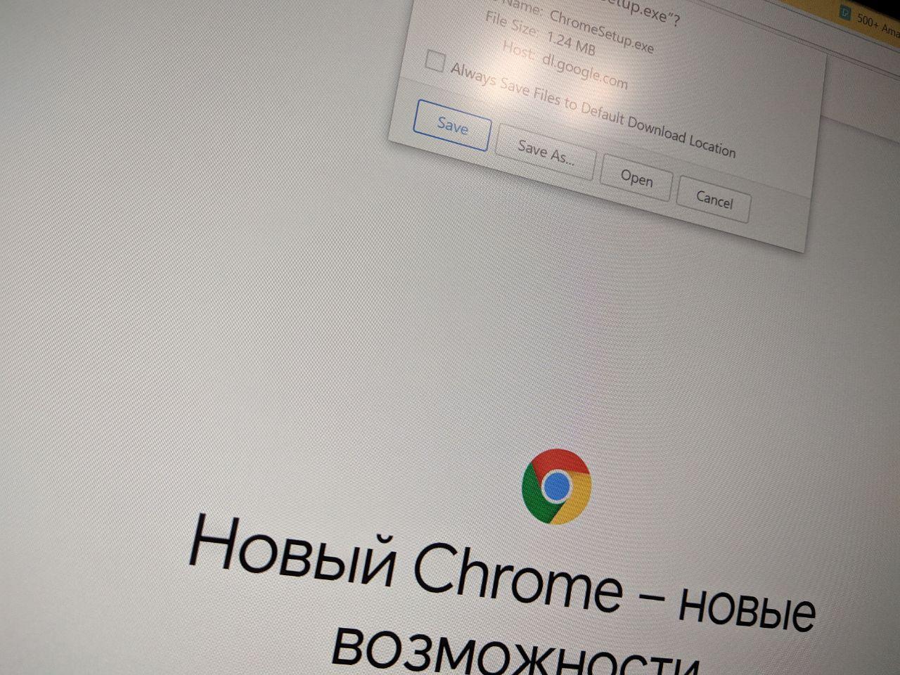 Google Chrome спониженным потреблением оперативной памяти ужеможно скачать