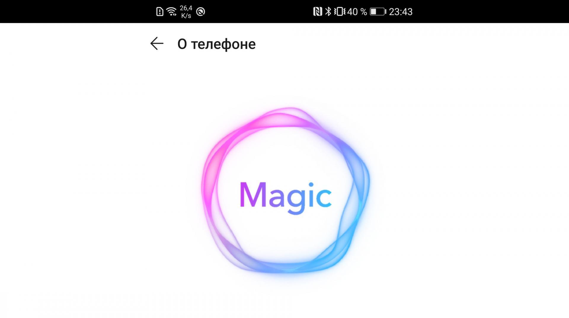 Honor 10, Huawei P20 иещё 3 смартфона обновляются доEMUI 10 иMagic UI3.0