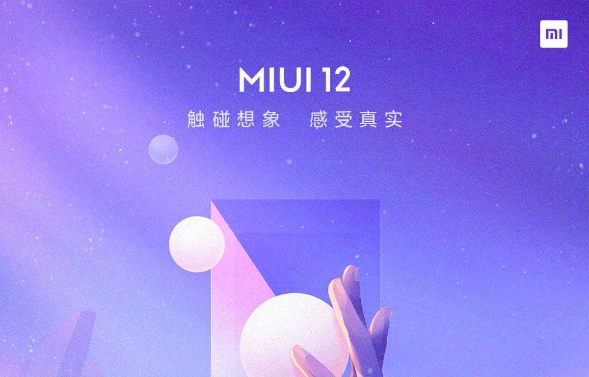 Обновляем смартфон Xiaomi доMIUI 12: ссылки назагрузку прошивки от12 июня