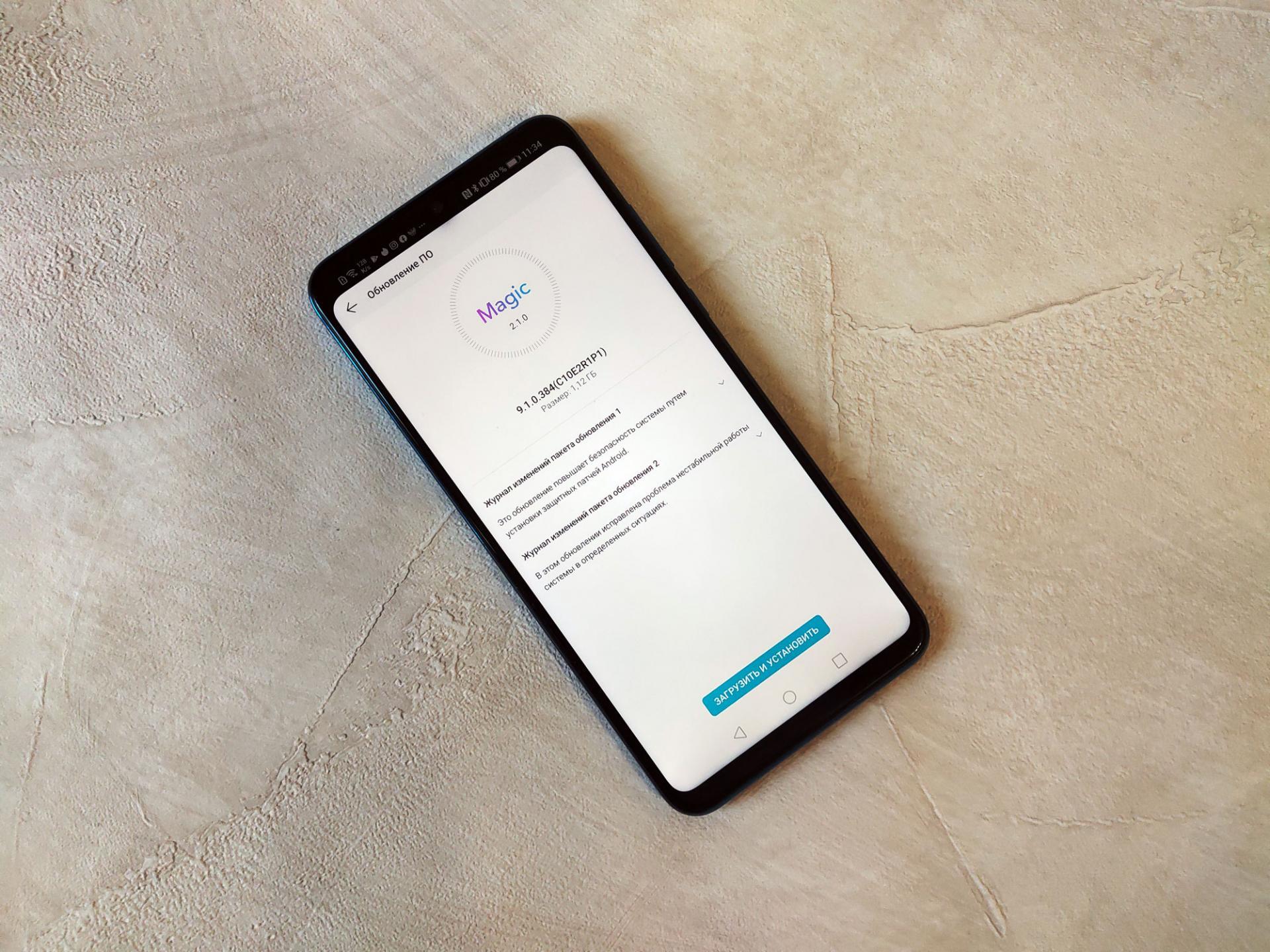 Появилось расписание обновления смартфонов доEMUI 10.1 вЕвропе
