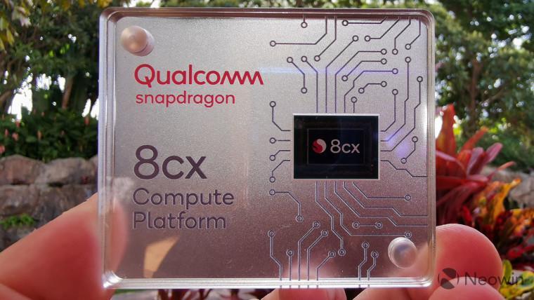 Qualcomm разрабатывает более производительный процессор для ПК
