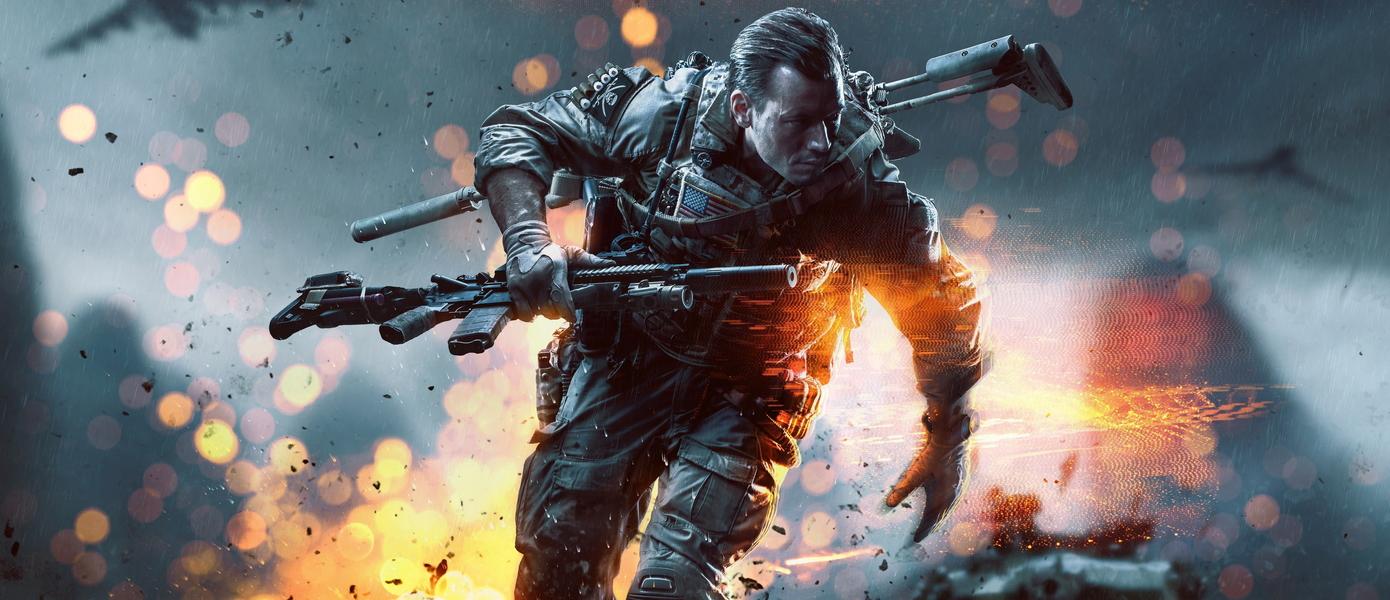 В СМИ просочилась информация о сеттинге Battlefield 6