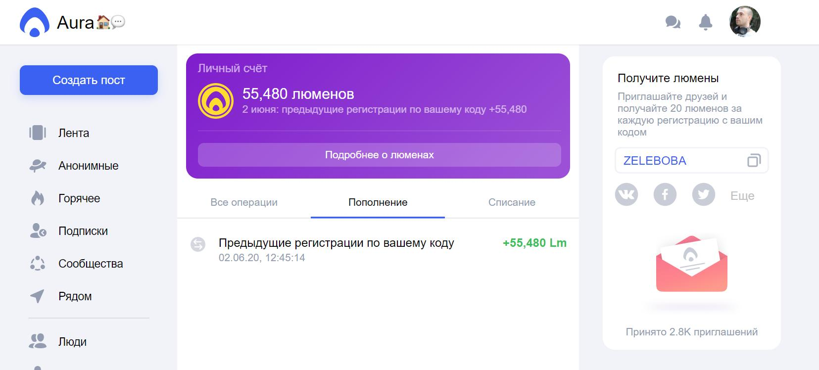Яндекс.Аура начала раздавать внутреннюю валюту