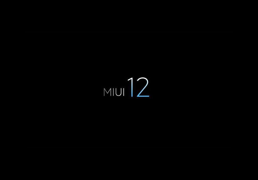Названы смартфоны Xiaomi, которые неполучат MIUI 12