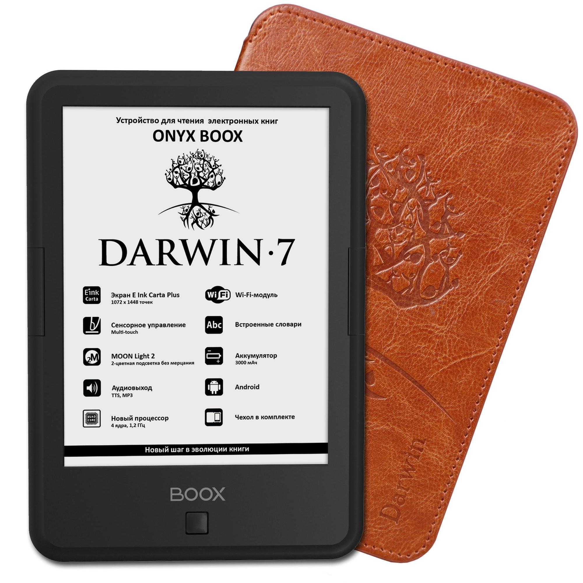 Новый букридер ONYX BOOX Darwin 7 инесколько его отличительных особенностей