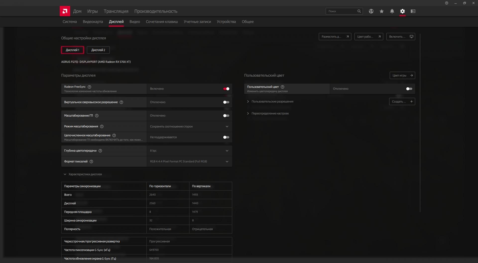 Обзор геймерскогомонитора Aorus FI27Q