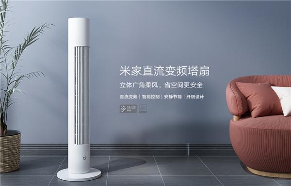 Ещё один вентилятор отXiaomi — башенный Mijia DCInverter tower fan
