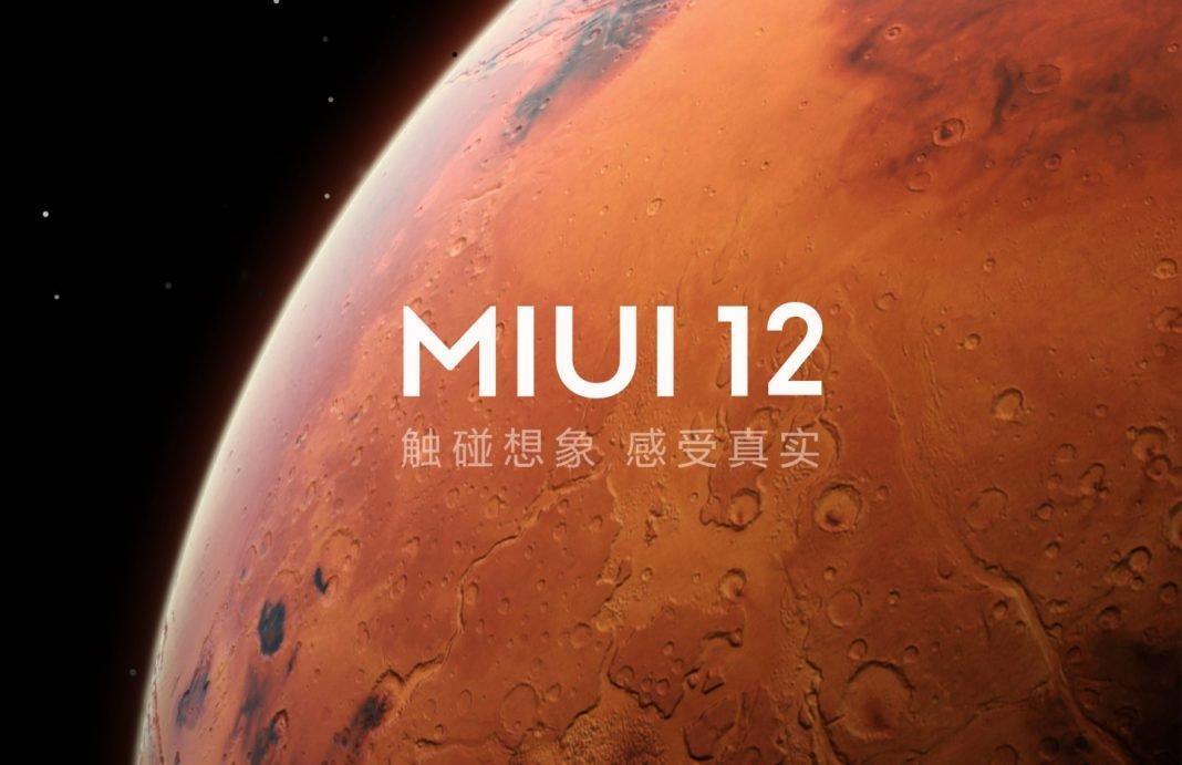 Подробный чейндлог MIUI 12
