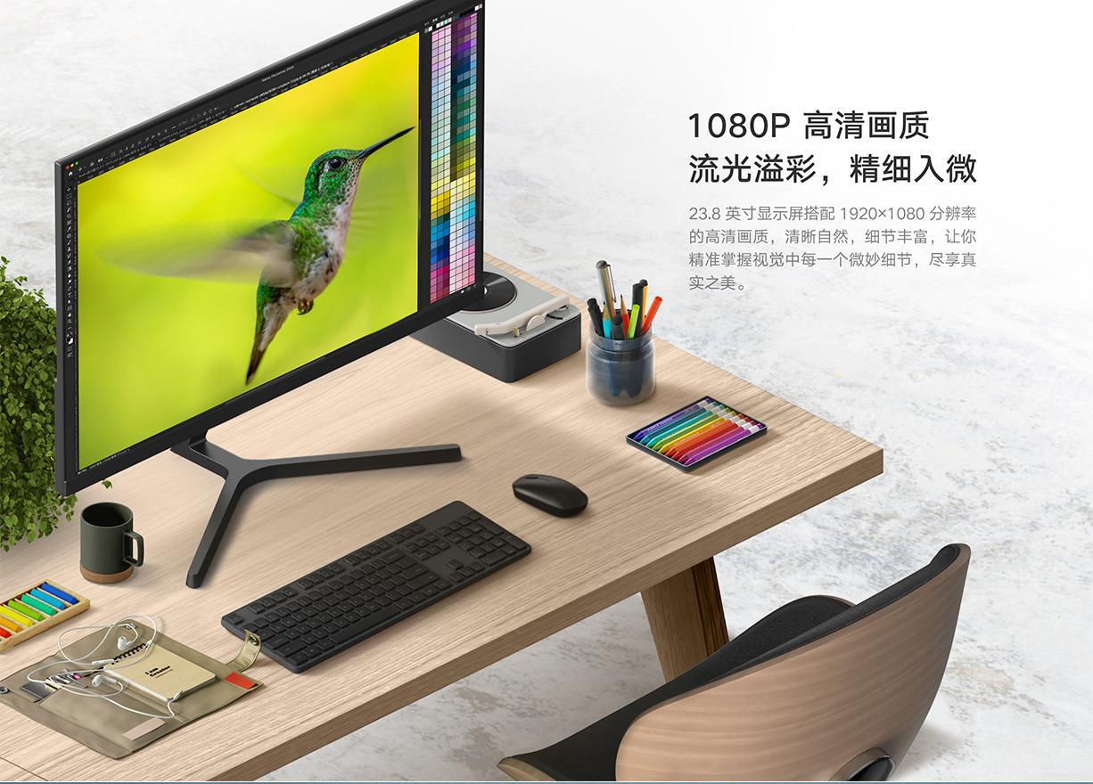 Redmi display 1A 23.8 пошёл впродажуза85 долларов