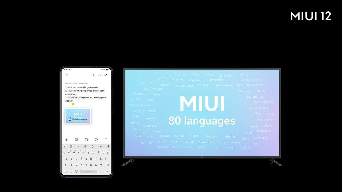 Скачиваем свежие версии MIUI 12. Обновление от28 мая для 27 смартфонов