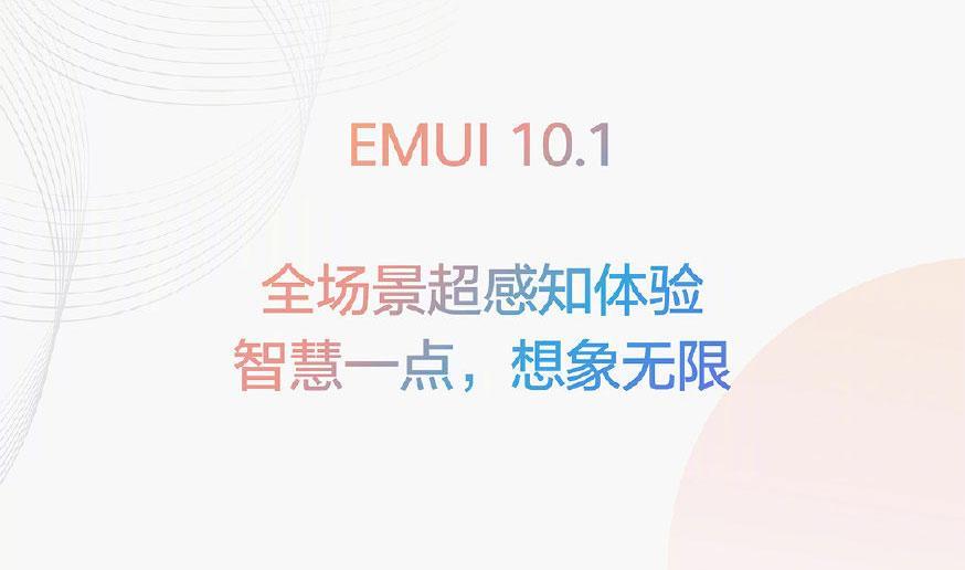 Свежее расписание обновлений смартфонов Huawei иHonor доEMUI 10.1