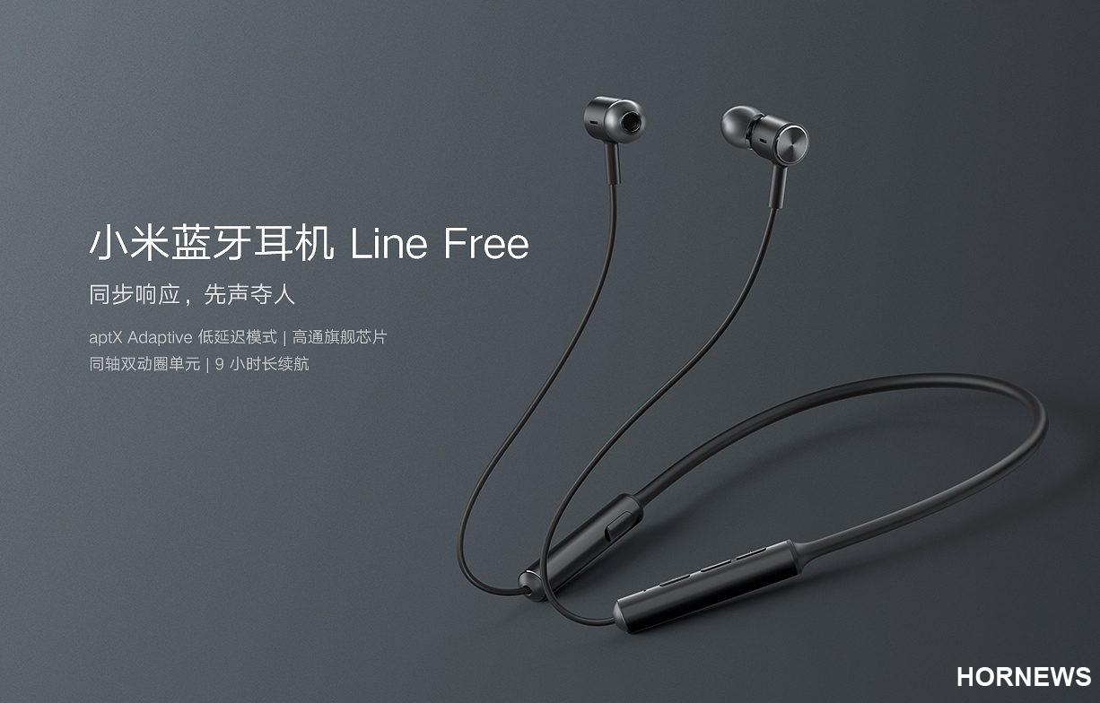 Встречаем беспроводные наушники Xiaomi Line Free Bluetooth