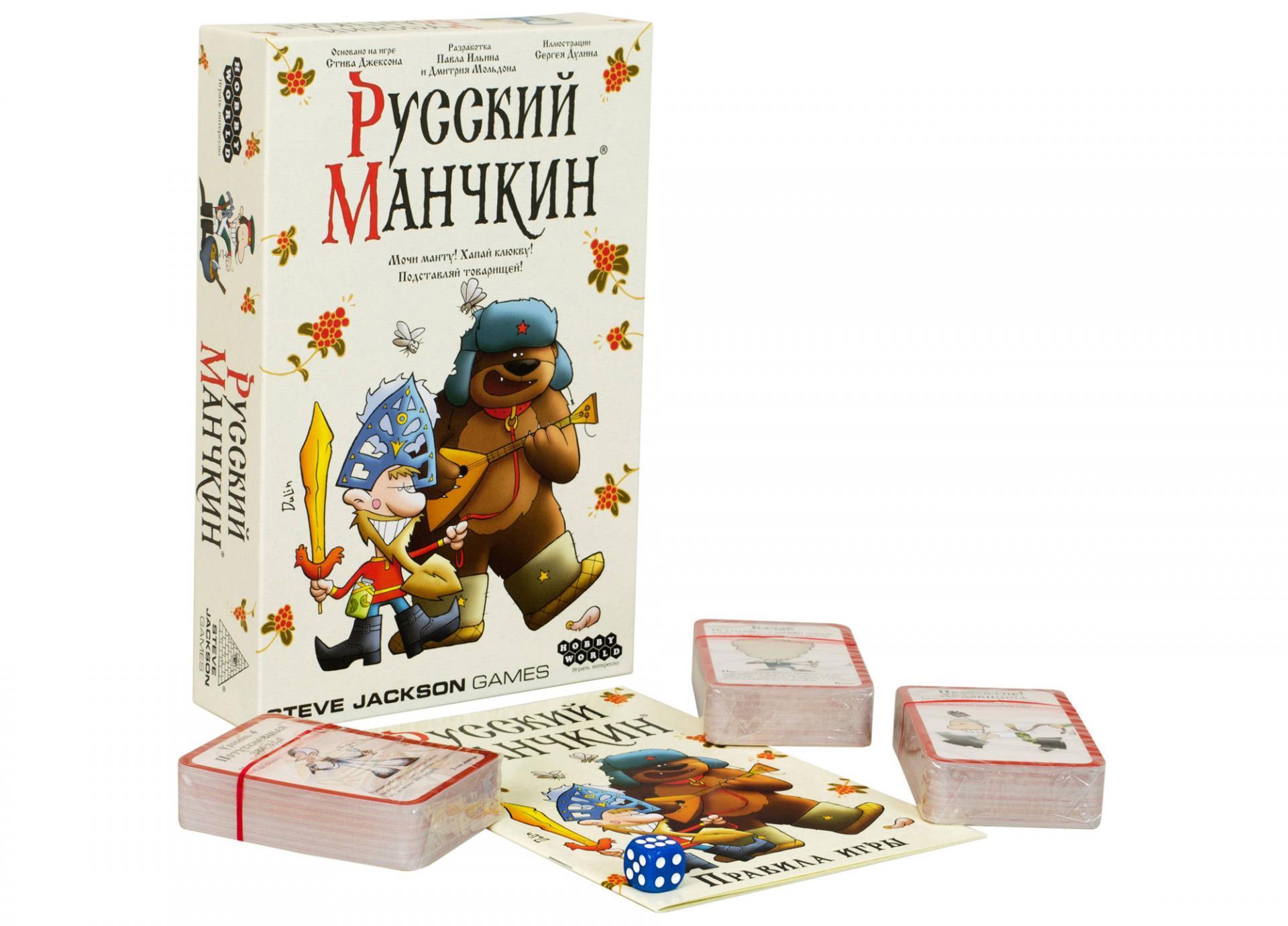 7 причин сыграть внастольную игру Русский манчкин