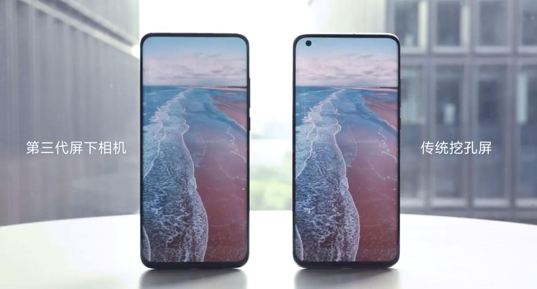 Ходят слухи овыходе Xiaomi Mi11 иони небезосновательны.