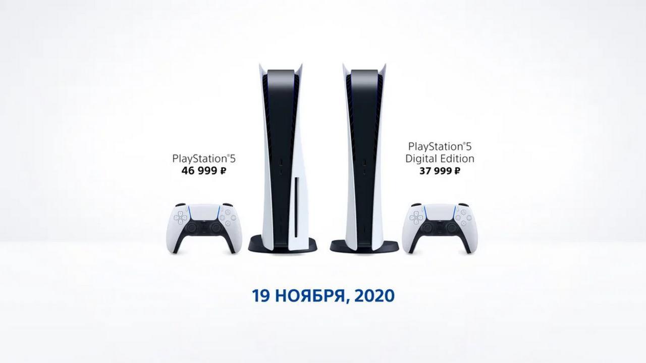 Обратная совместимость PS5: руководство Sony обещает, что 99% игр PS4 будут работать на PS5