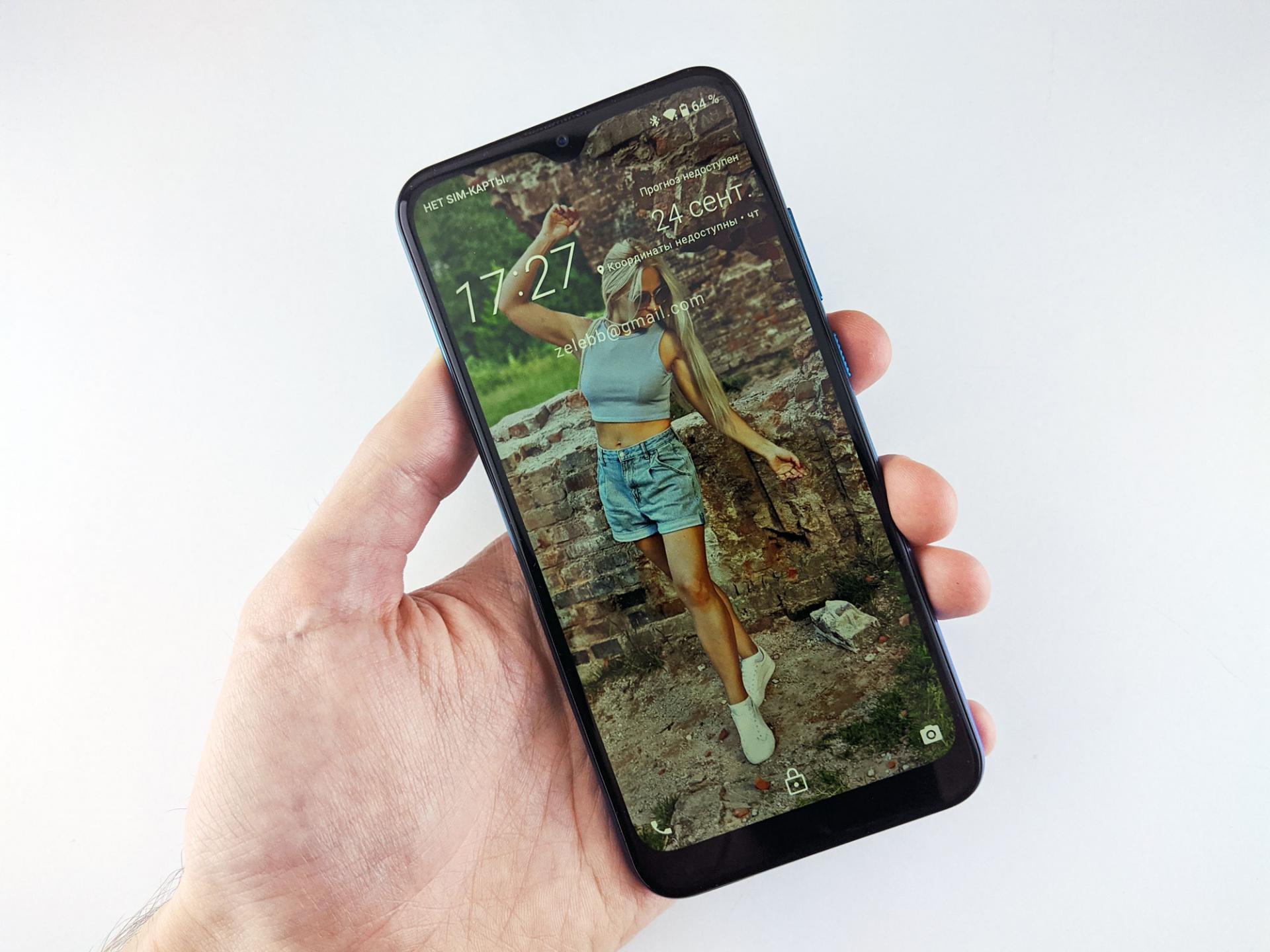 Тест-драйв смартфона HTC Wildfire E2
