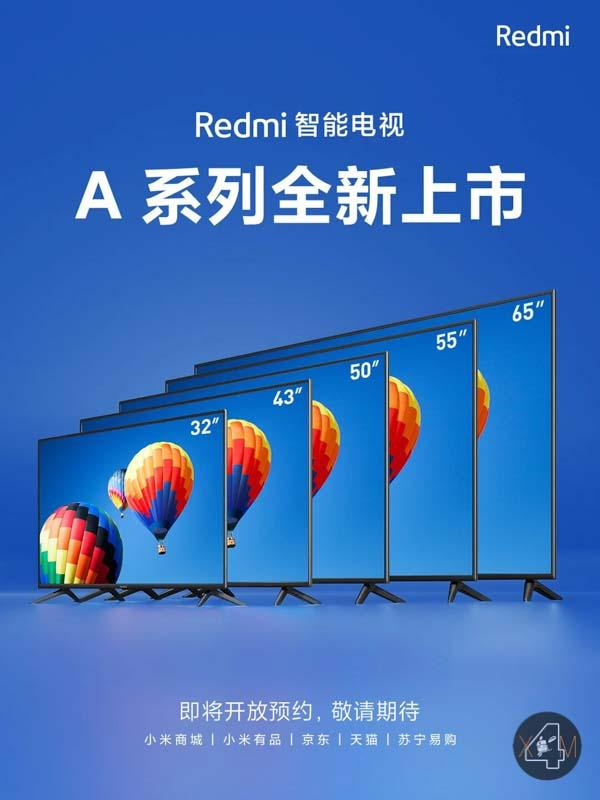 Xiaomi анонсирует новую серию телевизоров Redmi Smart TV