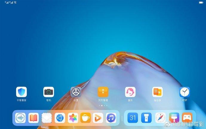 Выглядит отлично! Док-панель появилась в Harmony OS для планшетов