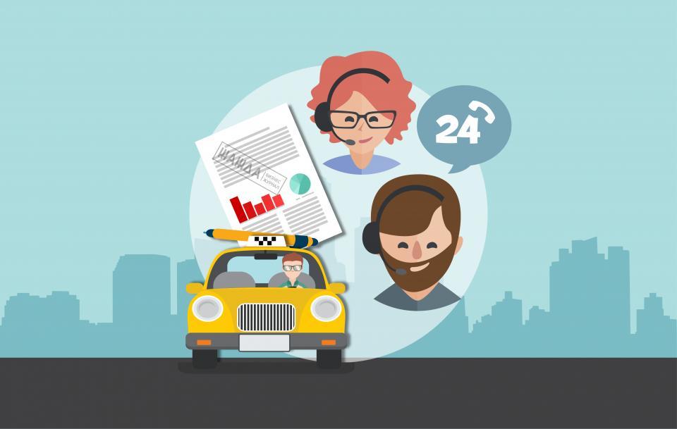 Эконом или Комфорт: классы такси и их особенности